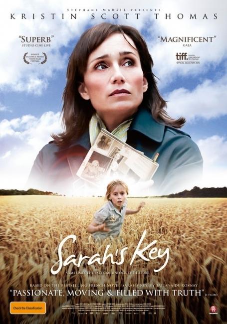 Ключът на Сара