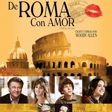На Рим с любов
