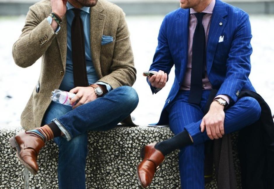 Тези прекрасни мъже