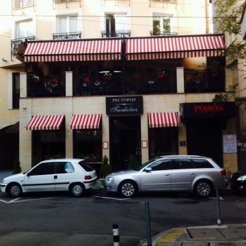 """""""Банкович"""" – ресторант, на който можеш да разчиташ"""