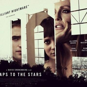 Звездни карти / Maps to the Stars (2014)