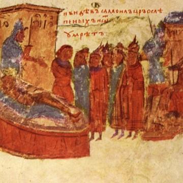 Защо е важен цар Самуил