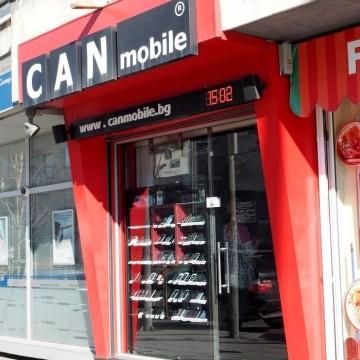 Най-добрият сервиз за телефони