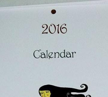 Календарът на Петя Константинова