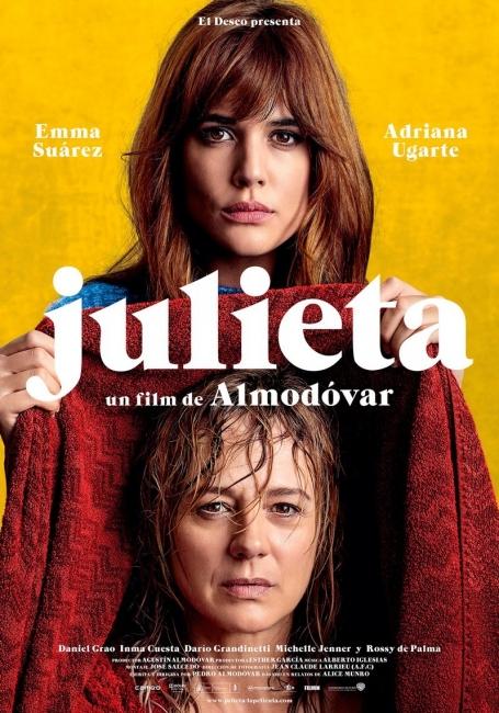 """""""Жулиета"""" и завръщането на Алмодовар"""
