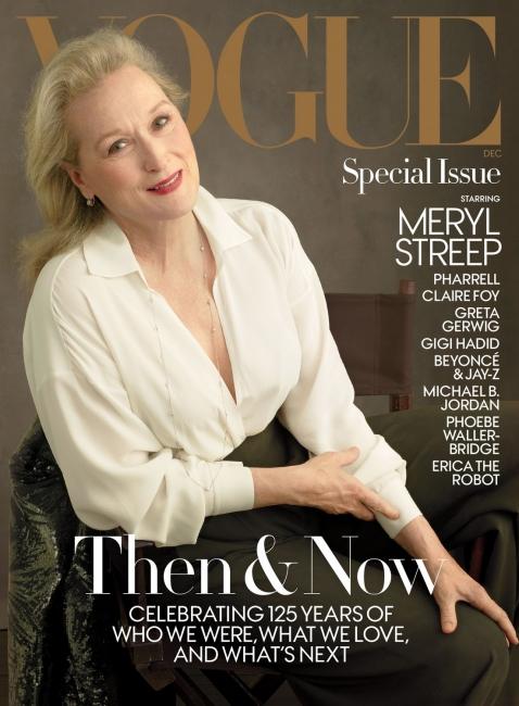 Vogue сложи на корицата на декемврийския си брой голямата Мерил Стрийп