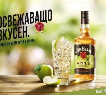 Подаряваме ви съставките за коктейл Jim Beam Apple с тоник!