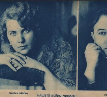 #Будителките: Теодора Пейкова: Анна Уинтур на Царска България
