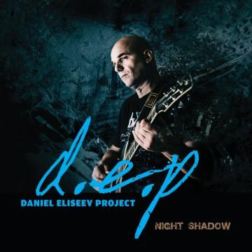 Night Shadow или ето къде ще сме на 8 ноември