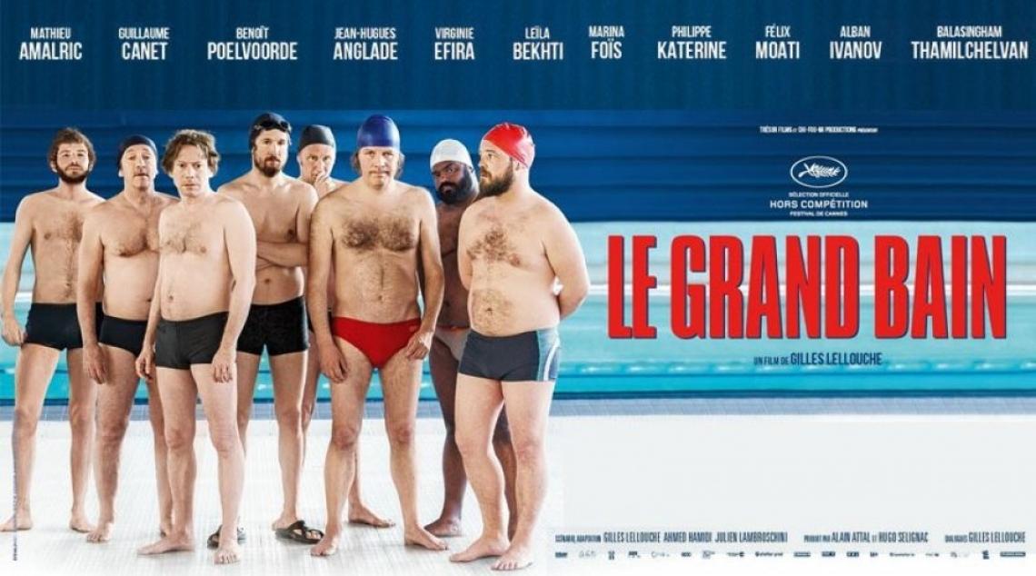 """""""Непотопяемите"""" – френските мъже в криза"""