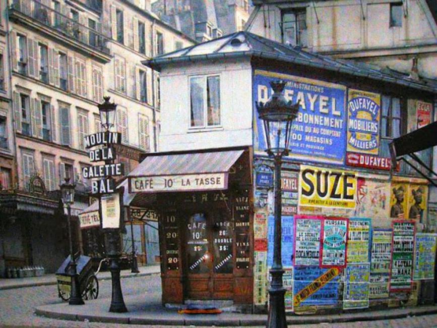 100-годишен спомен от Париж