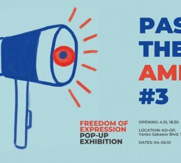 Свободата на изразяване в изложба!