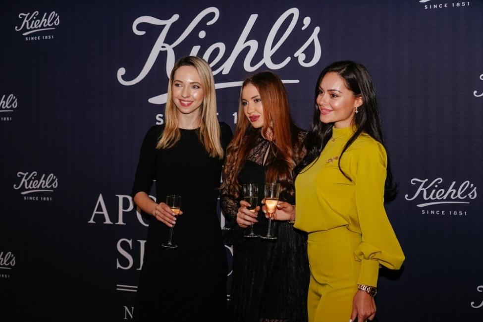 Да надникнем в първия магазин на Kiehl's в България!