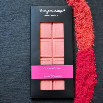 Цветна палитра от шоколад