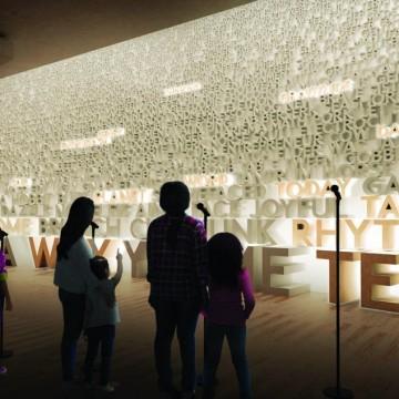 Музей на словото и езиците ще отвори врати във Вашингтон