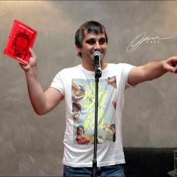Писателят Радослав Парушев: Решението е едно – майната му на страха!