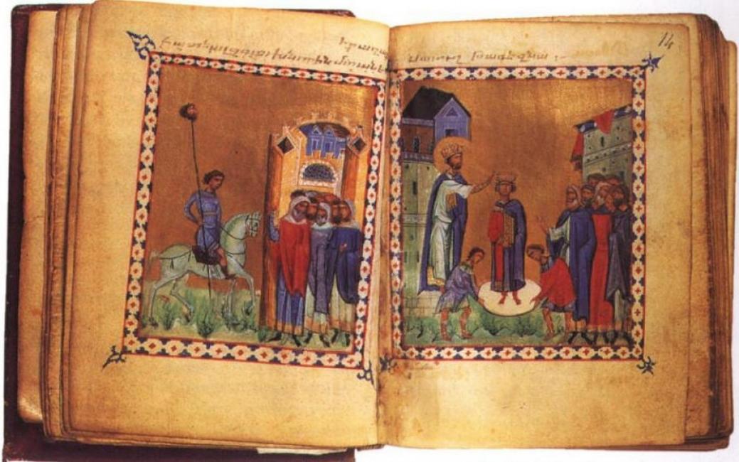5 книги за Исус, които да ни вдъхновят на Възкресение
