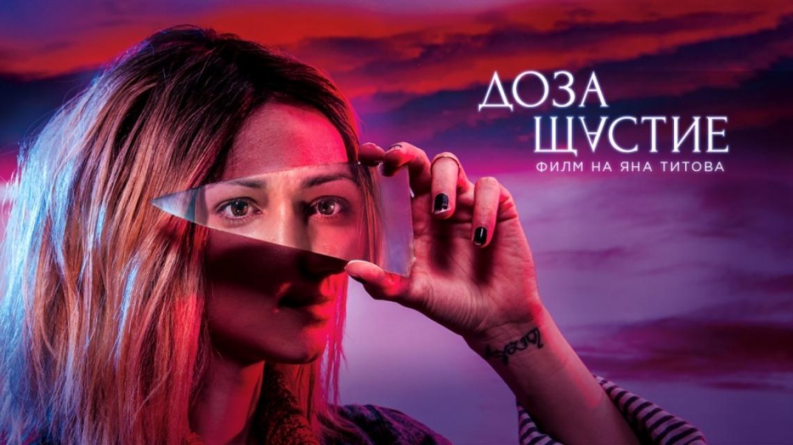 5 невероятни български филма по HBO GO