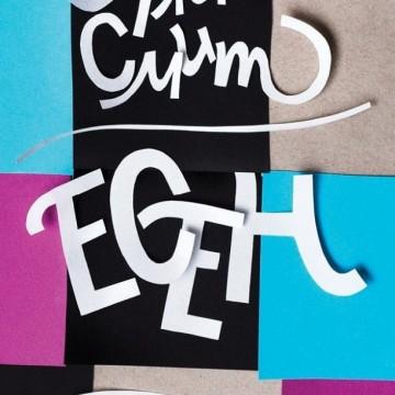 """""""Есен"""" на Али Смит - невероятно елегантен разказ за любовта"""