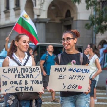 Протести 2020: да се поучим от предците си