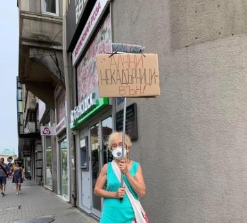 България на три павета