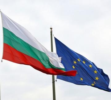 Днес България ще разбере как ни вижда Европа