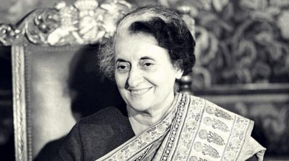 Индира Ганди, която промени индийската история