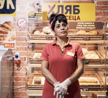 Пекарната, от която никога не си тръгваме без вкусен хляб