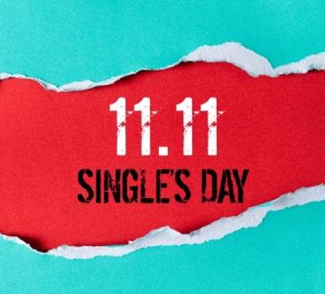 Singles' Day – днес е денят на необвързаните
