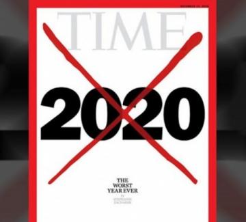 Наистина ли 2020 е най-лошата година досега?