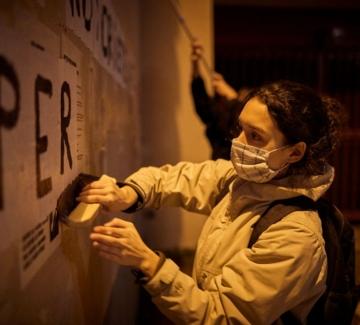 Стена на плача с имената на жертвите на домашно насилие