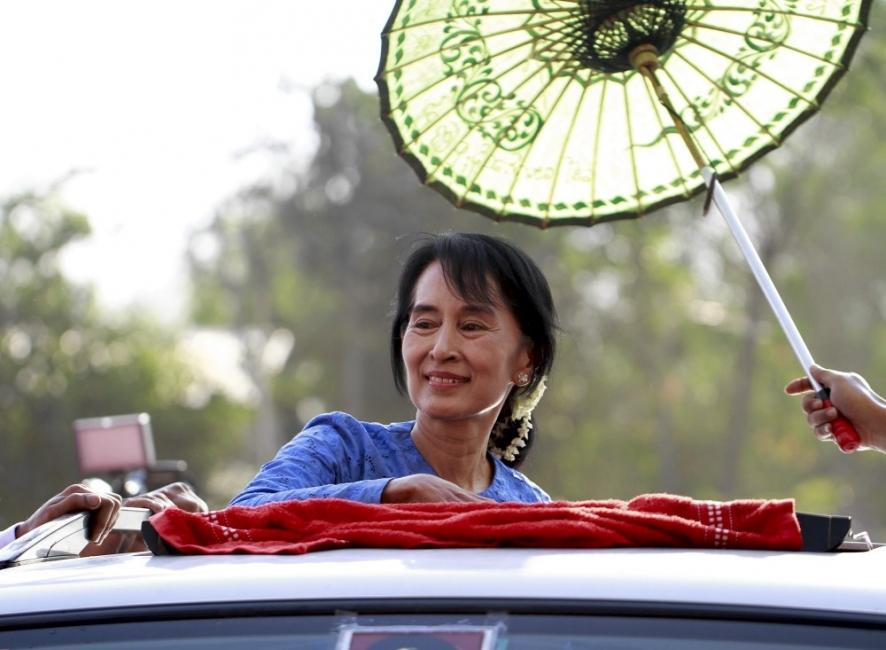 Аун Сан Су Чжи - пример за силата на безсилните