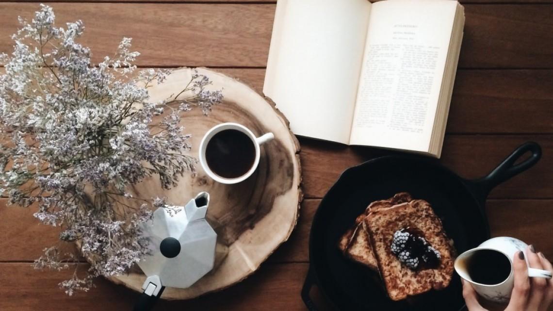 5 нови книги, които можете да прочетете през март