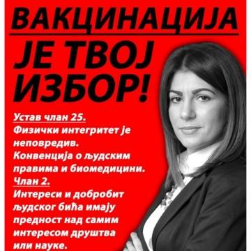 Арести на антиваксъри в Сърбия
