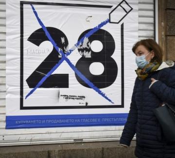 По-малко от една четвърт от новите народни представители са жени