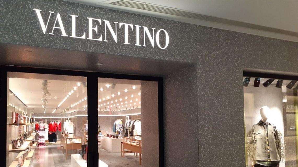 Prada помага на Valentino след огромен пожар в завода им