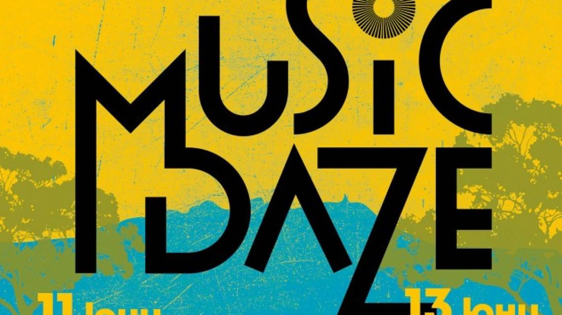 Музика над тепетата – първият летен фестивал ще бъде в Пловдив