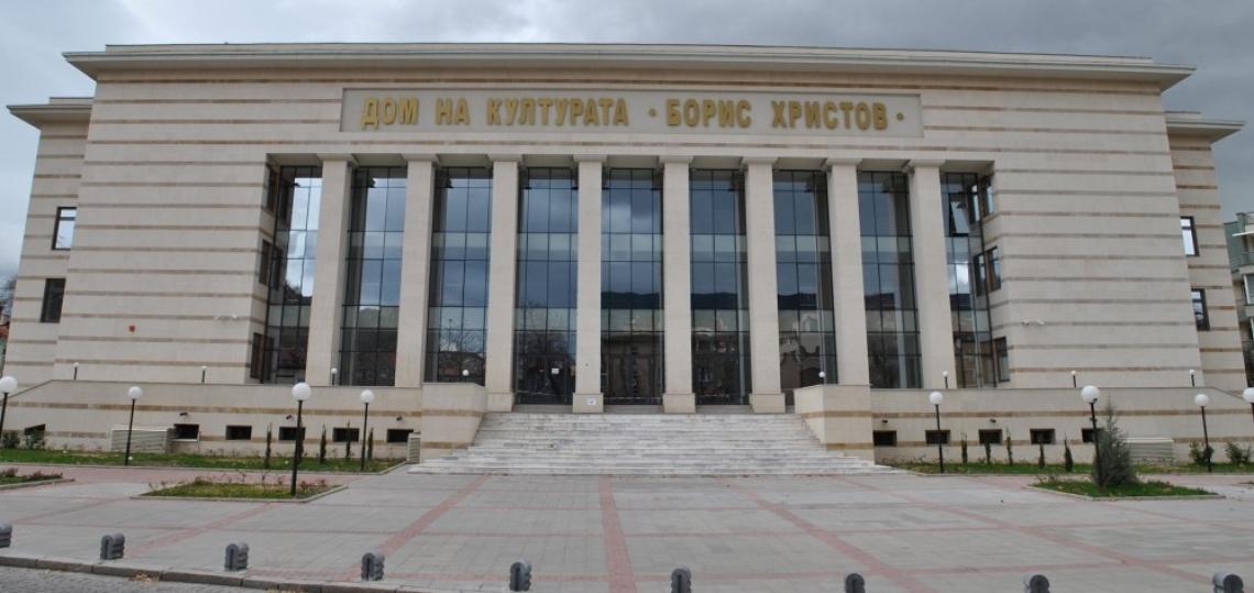 Пловдив: Актьори и режисьори са принудени да напуснат сцената