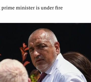 """""""Звучи като гангстерски филм, но """"шефът"""" е премиер на България"""""""