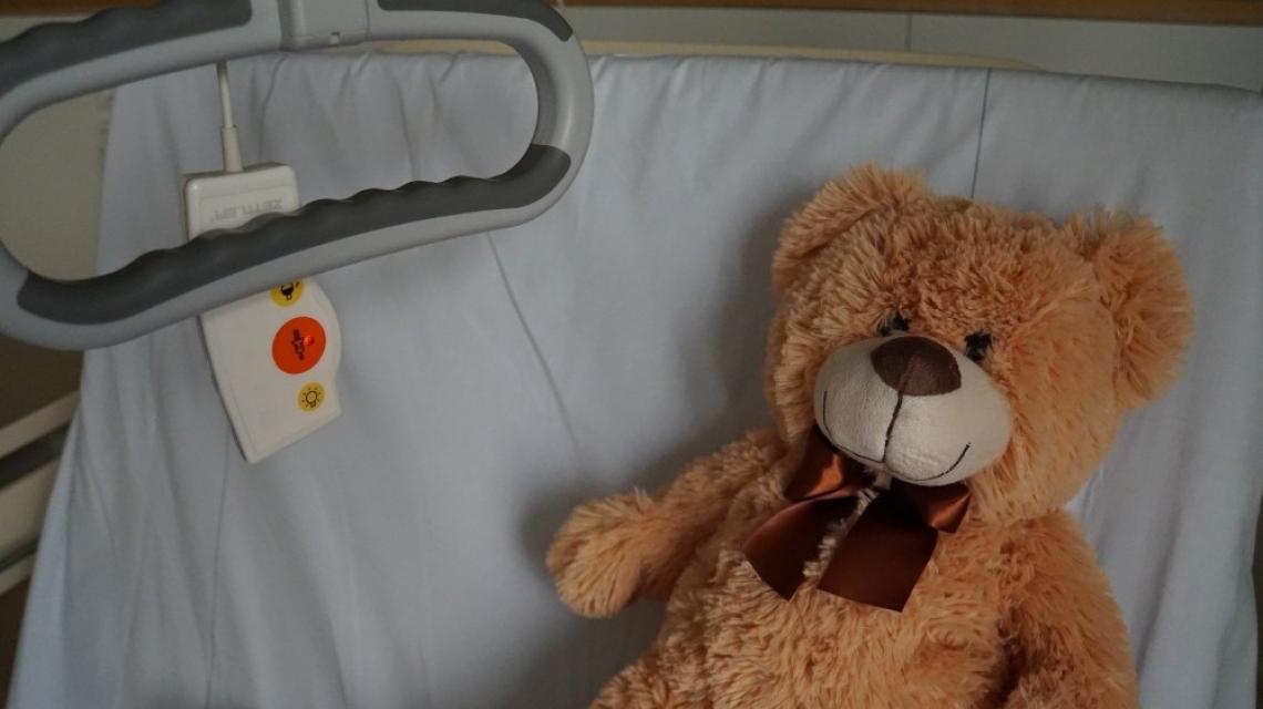 Една диагноза – четири болници
