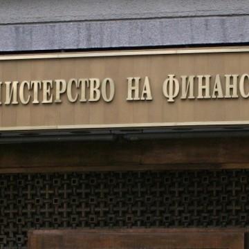 """Още 21 българи влязоха в списъка """"Магнитски"""""""