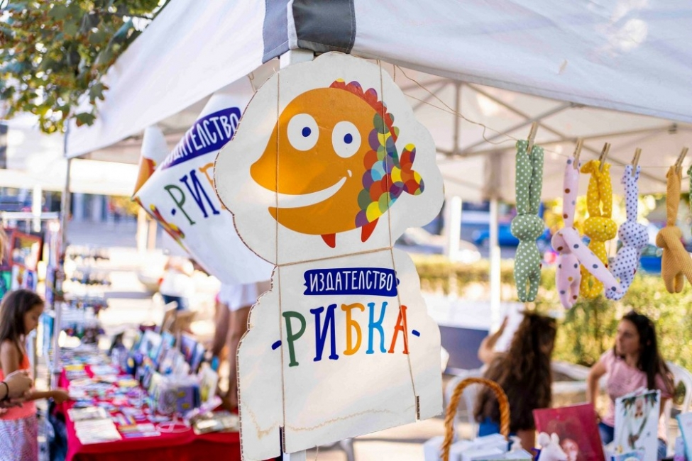 Да зарадваме децата този уикенд на Mish Mash Fest – Summer Edition