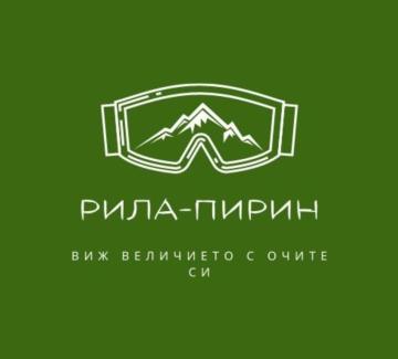 До ней логото белей, шрифтът Тракия огрява