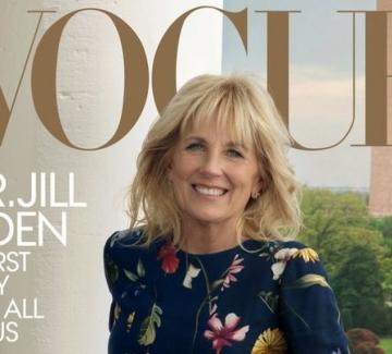 След четири години Vogue отново с първа дама на корицата