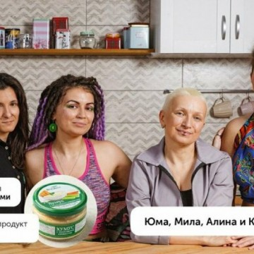 Реклама с еднополова двойка предизвика скандал в Русия