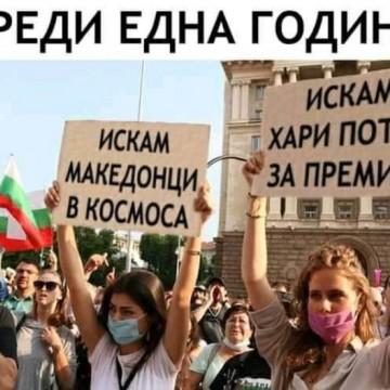 Избори и проектокабинет на Слави - има такива мемета