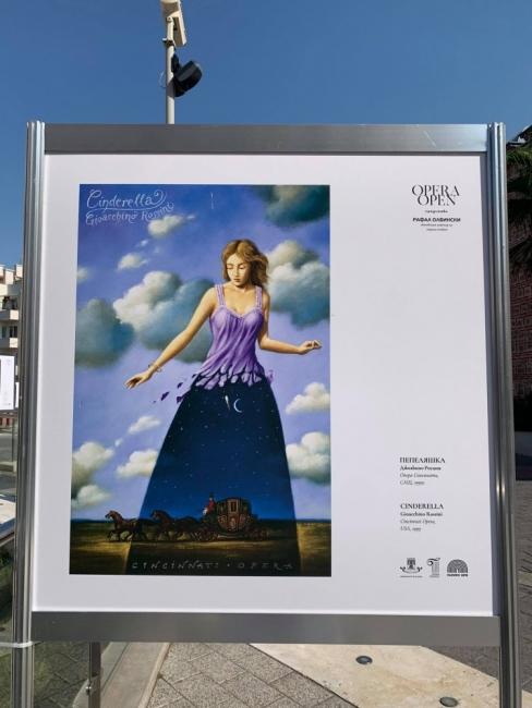 Изкуството на оперния плакат