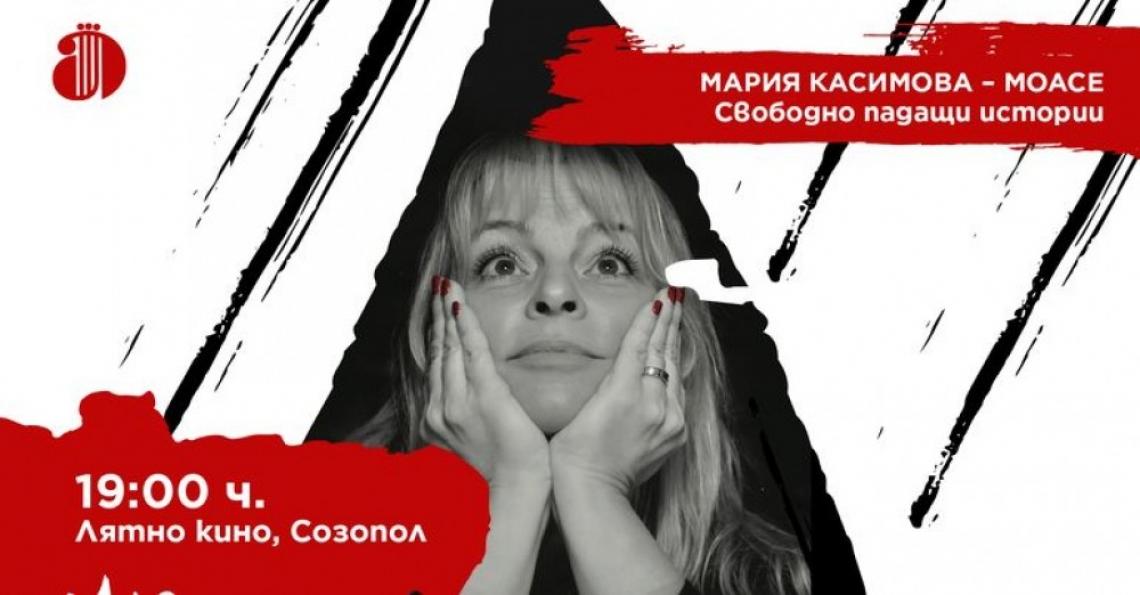 """Всички пътища водят към """"Аполония"""" - програма и акценти на фестивала"""