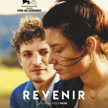8 френски филма, създадени от жени, ще гледаме през септември в София