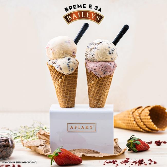 Момичетата са изкушени от най-вкусните сладоледи